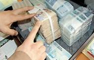 محاكمة كازاوية نصبات على وكالات بنكية في ربع مليار