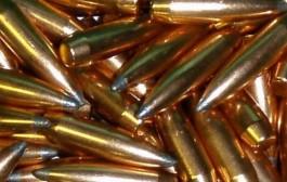 العثور على 49 رصاصة مدفونة بارض فلاحية بابي الجعد