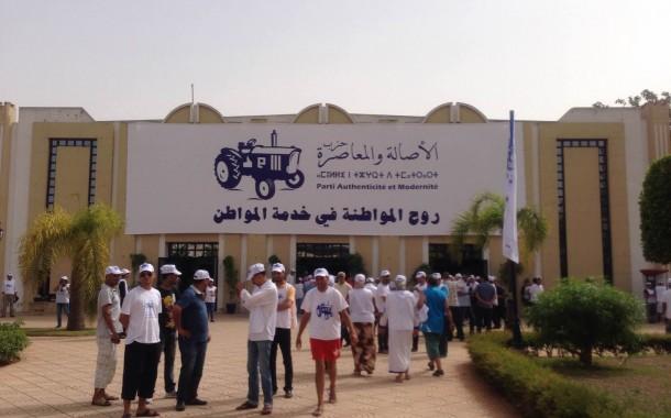 البام يجيش «حياحة» لدعم بكوري في مهرجان خطابي يلقيه بمكتب الصرف في البيضاء