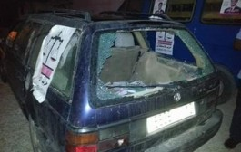 نايضة فكازا فاخر الحملة الانتخابية: هجومات وتهديد بالقتل وهدم بدوافع سياسية