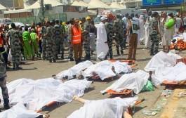 يا لمغاربة راه الرياض من المقدسات. اجهاض وقفة احتجاجية امام البرلمان ضد السعودية ووفاة الحجاج المغاربة