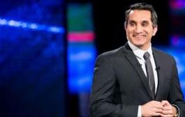 """باسم يوسف يعترف أخيرا. ها علاش وقفت برنامج """"البرنامج"""""""