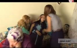 بالفيديو. شابة تحكي قصتها مع السحر والتوكال