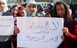 الاعتداء على أستاذة سيدي مومن.. الضحية مجاتش للمحاكمة والقاضي أجل الملف