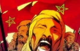 """تاريخ. بالفيديو / كيفاش ولى العلم المغربي احمر تتوسطه نجمة خضراء وشكون دارها وعلاش عندنا علم """"للدولة"""" واخر للاسرة الحاكمة"""