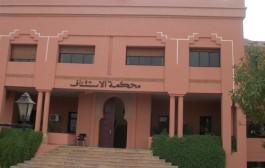 تهم ثقيلة تجر رئيس بلدية قلعة السراغنة وموظفيه إلى غرفة الجنايات