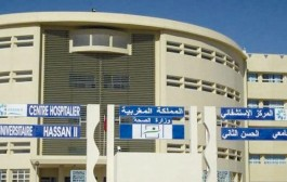 توقيف نقابي وحقوقي احتج على وضعية المركز الاستشفائي الجامعي بفاس