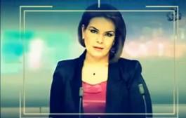 بالفيديو. موقف محرج لمذيعة جزائرية على الهواء