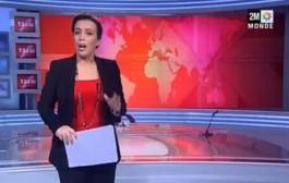 بالفيديو.إعتقال داعشيين بالمغرب وحالة الطوارئ بتونس والعطلة المدرسية في موجز الاخبار
