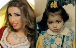 كيف كانوا وكيف ولاو. طفولة أشهر النجوم المغاربة والعرب في لقطات نادرة