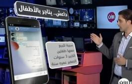 محادثات لمجموعات خاصة بتنظيم داعش في تطبيق تليغرام كتبيع فبنادم بكل حرية والثمن كيبدا من 2000 دولار
