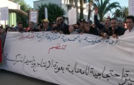 عمال « سامير » يطالبون بعودة عمل المصفاة ويرفعون شعار تأميمها في مسيرة حاشدة بالمحمدية