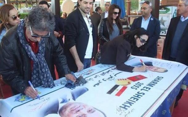 السيسي يحسن صورته عند لمغاربة. عارض على 16 صحافي باش يبيضو صورتو وها فين غادي يساريهم 8 ايام باش يتهلاو فيه وفنظامو