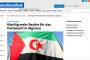 بالصورة. لالمان ما كيكذبوش: طلعات الجزائر هي البوليساريو وشوفو وقراو