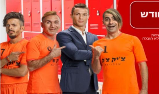 نايضة على كريستيانو. غضب في الفايسبوك على نجم مدريد بسبب تصويره لدعاية لصالح شركة إسرائيلية (فيديو)