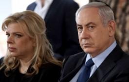 يهودي مغربي يفوز بدعوى قضائية ضد رئيس وزراء إسرائيل وزوجته