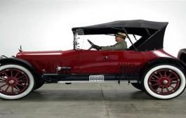 بالفيديو. هكذا تطورت السيارات خلال قرن من الزمن
