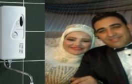 صدمة بعد وفاة زوجان بعد يومان على زواجهما في منطقة كتامة المصرية بسبب سخان الغاز