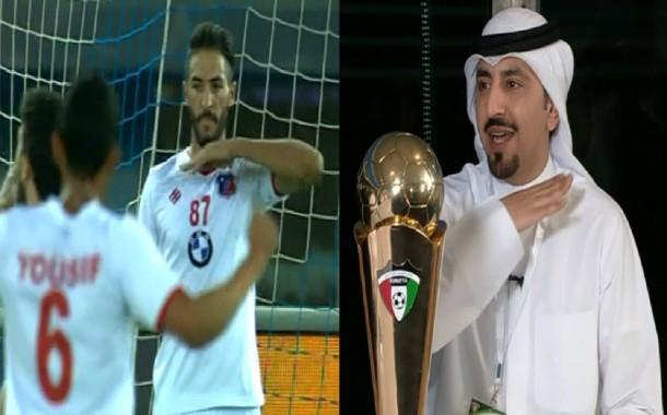 محللين رياضيين كويتيين منوضين حالة على قبل حركة دارها ياسين الصالحي