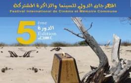 مركز الذاكرة المشتركة يمنح جائزته في الديمقراطية والسلم للاتحاد العام التونسي للشغل