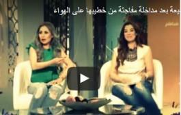 بالفيديو. إعلامي مصري يتصل هاتفيا ببرنامج خطيبته ويحرجها على المباشر