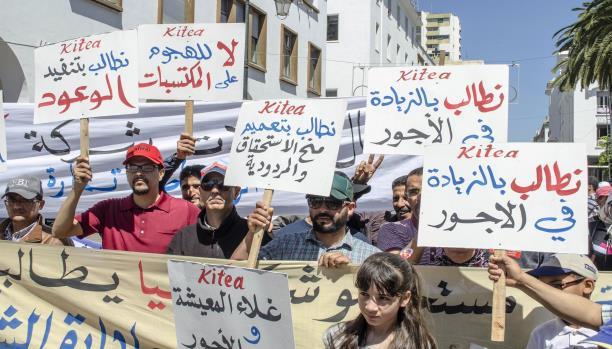 من اجل تحصين الديموقراطية: لنقف جميعا يوم 18 يونيو ضد الحصيلة التشريعية المحبطة  للحكومة