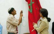 """المعبد اليهودي """"التدغي"""" ومتحف """"الملاح"""" سينشران إشعاع الثقافة والتراث المغربيين اليهودي والإسلامي"""