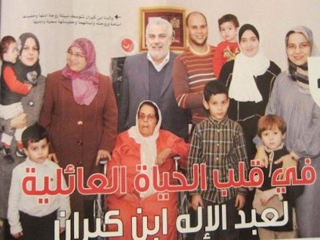 عائلة بنكيران