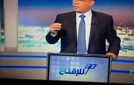 """عاجل: جامعة لقجع تصدر قرارات صارمة في فضيحة """"ارتشاء"""" للتاثير على نتيجة هذه المباراة"""