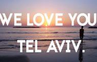 """أكياس بيئية كتبت عليها """"أحبك يا تل أبيب"""" تستنفر سلطات كازا – سطات"""