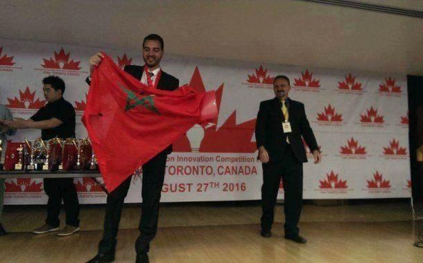 مهندس مغربي يحرز ميداليتين ذهبيتين في مسابقة دولية للابتكار بكندا