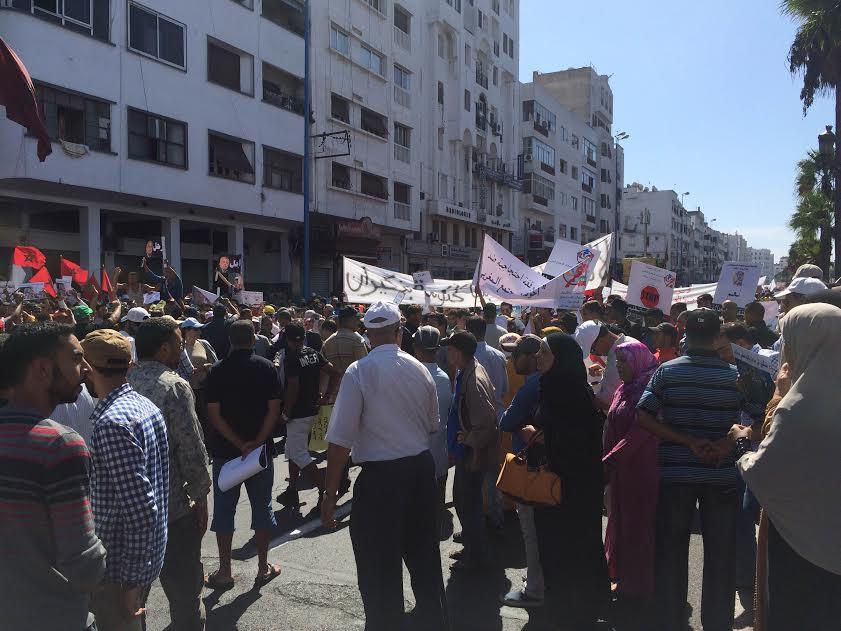 المسيرة 2