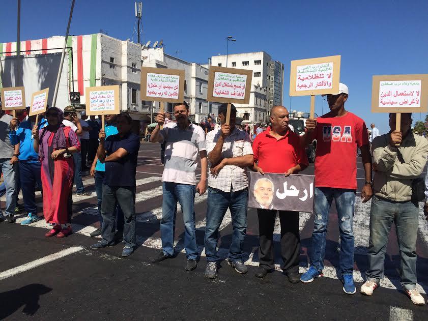 بنكيران المسيرة