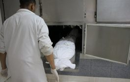 وفيات غامضة في إقليم الحوز