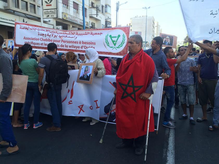 مسيرة ضد بنكيران2
