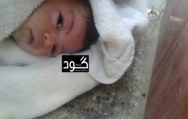 بالفيديو. هاكيفاش حتافلو الجيران ملي رجعات الرضيعة المختطفة من مستشفى الهاروشي