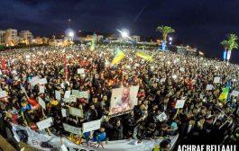قلق متزايد بالداخلية من استمرار الاحتجاجات في الريف