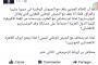 بسباب المغرب. فيصل القاسم يشن هجوما لاذعا على نظام عبد الفتاح السيسي