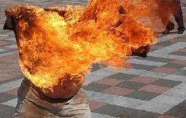 بالفيديو. شفار غبي شعل العافية فراسو عوض ما يشعلها فصراف الي