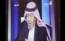 بالفيديو. ضيف فقناة سعودية تجر بيه الكرسي وتكردع على الهواء