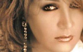 من بعد 13 عام على قتلها خو ذكرى كيبين علاش تقلات ونشر صورتها ميتة لأول مرة