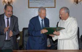 توقيع اتفاقية شراكة لخلق مرصد جهوي للتنمية الجهوية بجهة الشرق