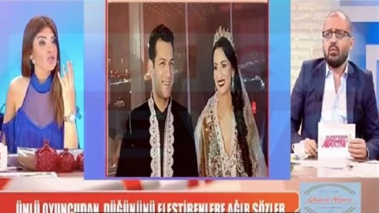 زواج المغربية إيمان بمراد منوض قربالة فتركيا (فيديو)