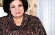 الموت يغيب الفنانة المصرية المقتدرة كريمة مختار