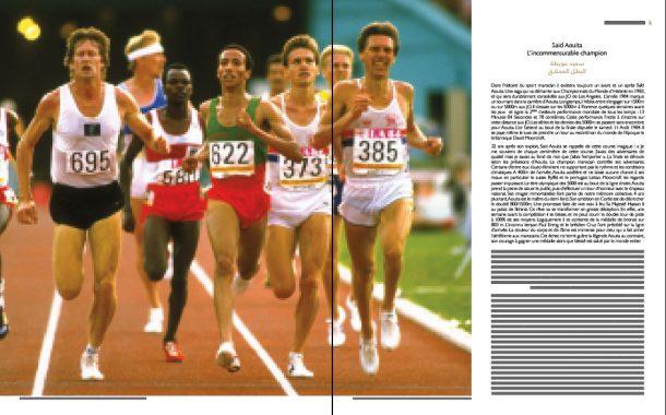 """صدور أول كتاب توثيقي شامل للرياضة:  """" الرياضة في المغرب، سجلات وأساطير"""""""