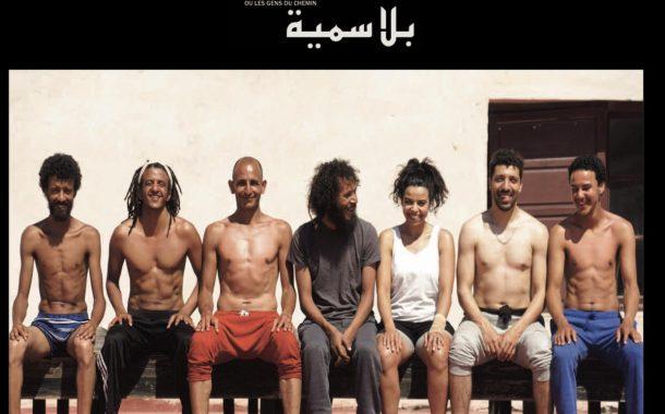 "مسرح "" داها واسا "" يصنع ثورته الهادئة ..  برافو  أحمد حمود  و يولاندا .."