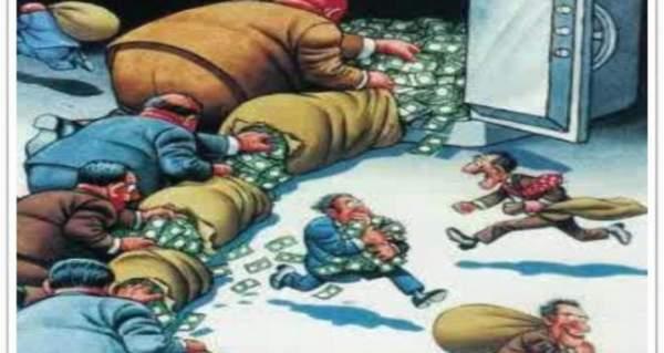 اختلاس المال العام يجر برلماني اتحادي إلى قسم جرائم المالية بفاس