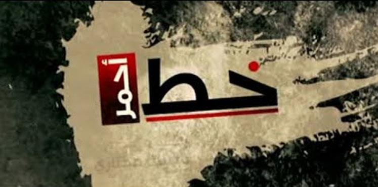 بالفيديو. برنامج مصري قلبوها صباط وضريب بلكراسى على المباشر!