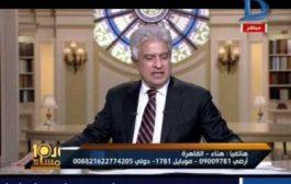 لي خانوه رجليه يقول سحرولي. بالفيديو مصرية قالت أن منتخبهوم سحروليه باش خسر
