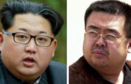 من بعد ما سحابليهوم قتلوه. كوريا الشمالية تعلن أن قتيل المطار ليس أخ الزعيم